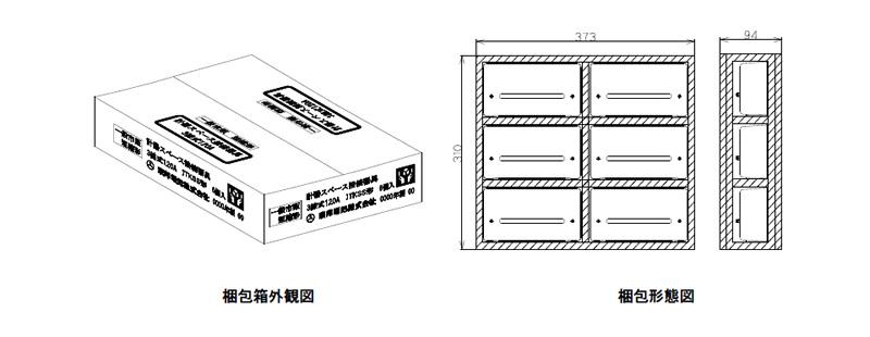 製品情報 接続器具