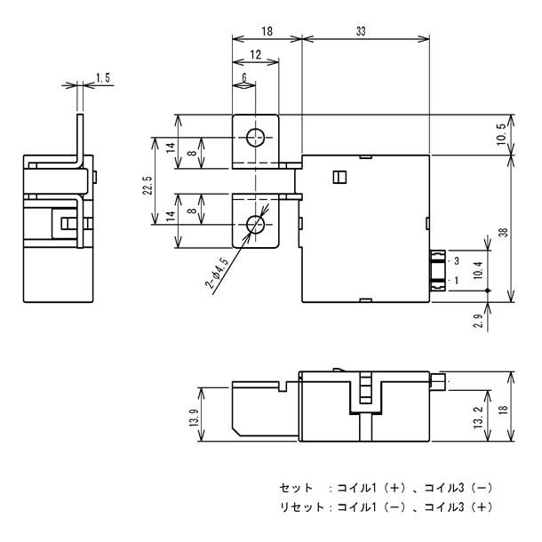 電流制限器(DSM形)